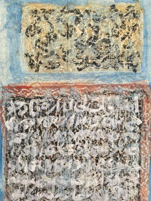 يوسف أحمد (2)