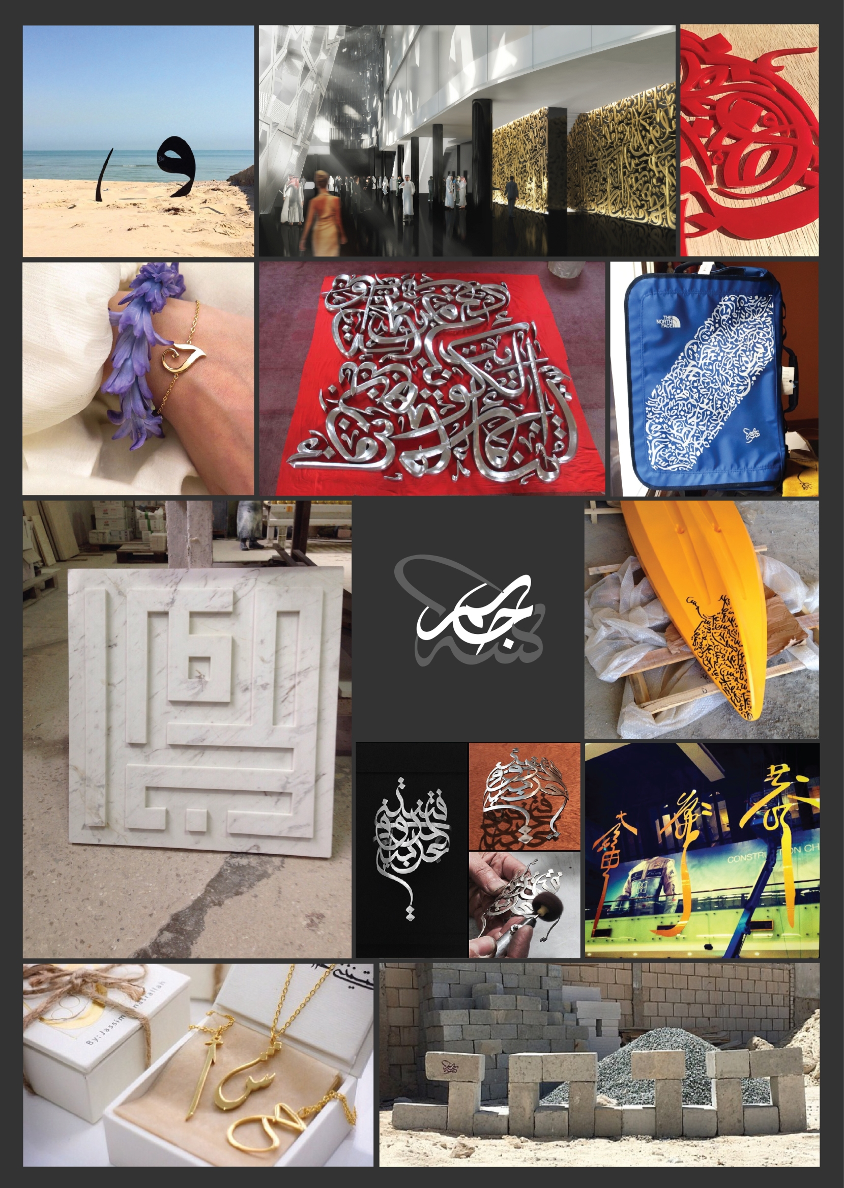 Sculptures Designs1.jpg
