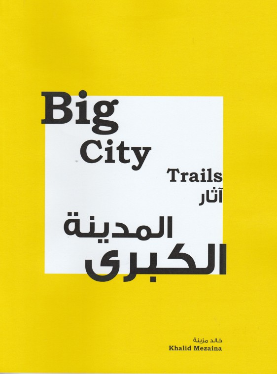 big-city-trails-cover