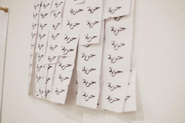 Rawan Al Mahrouqi